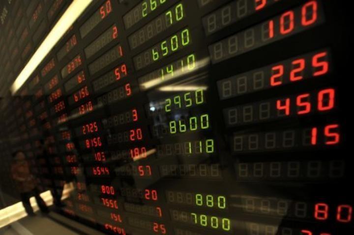 IHSG Senin, 9 Januari, perdagangan siang terpantau melemah sebanyak 22,68 poin atau setara 0,4 persen ke posisi 5.324. Sedangkan saham LQ45 melemah sebanyak 6,42 poin atau setara 0,7 persen ke posisi...