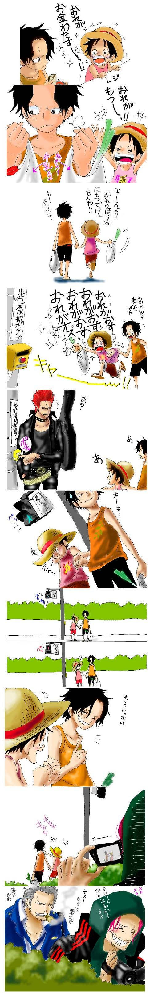 Ace & Luffy shopping, with baka father Shanks following them... then getting caught by officer Smoker hahaha ♡ - D. Brothers