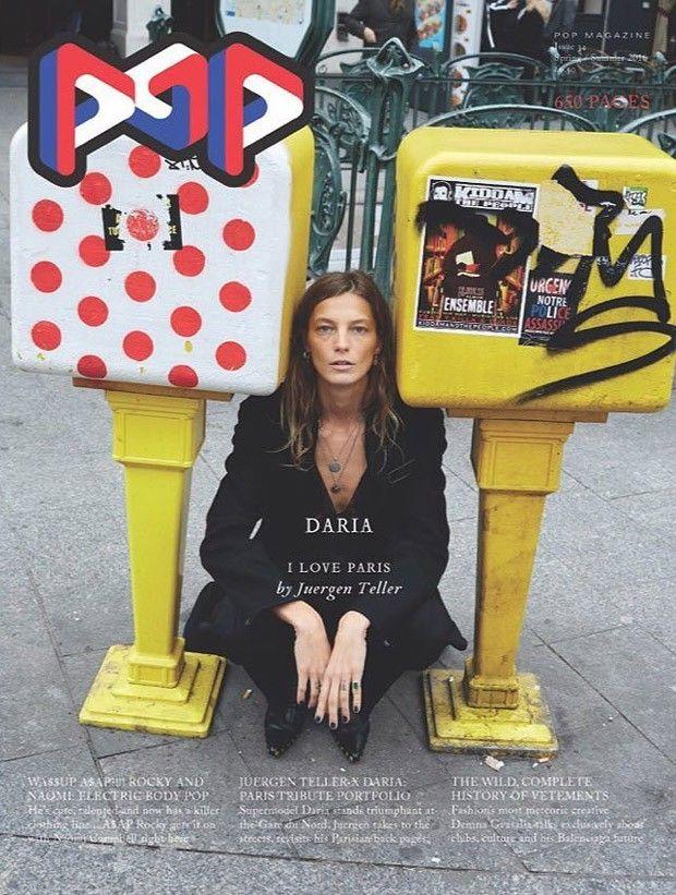 Naomi Campbell, Natalia Vodianova and Daria Werbowy Cover POP Magazine