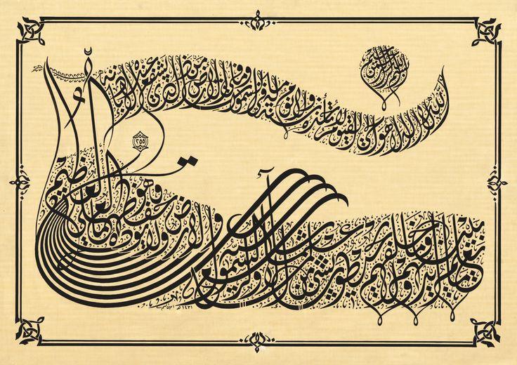 Arab calligraphy pinterest Pinterest calligraphy