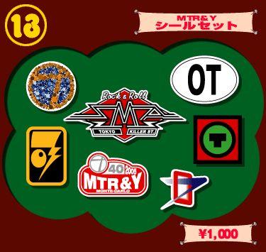 "WINDOW SHOP : okuda tamio tour ""MTR&Y 05"""