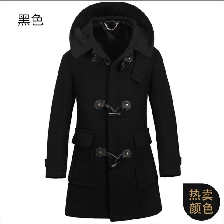 ff4d13860fb4 >> Click to Buy << M-3XL Autumn And Winter Men casual wool long trench coat  Slim Horn button Business cashmere woolen jacket plus si…