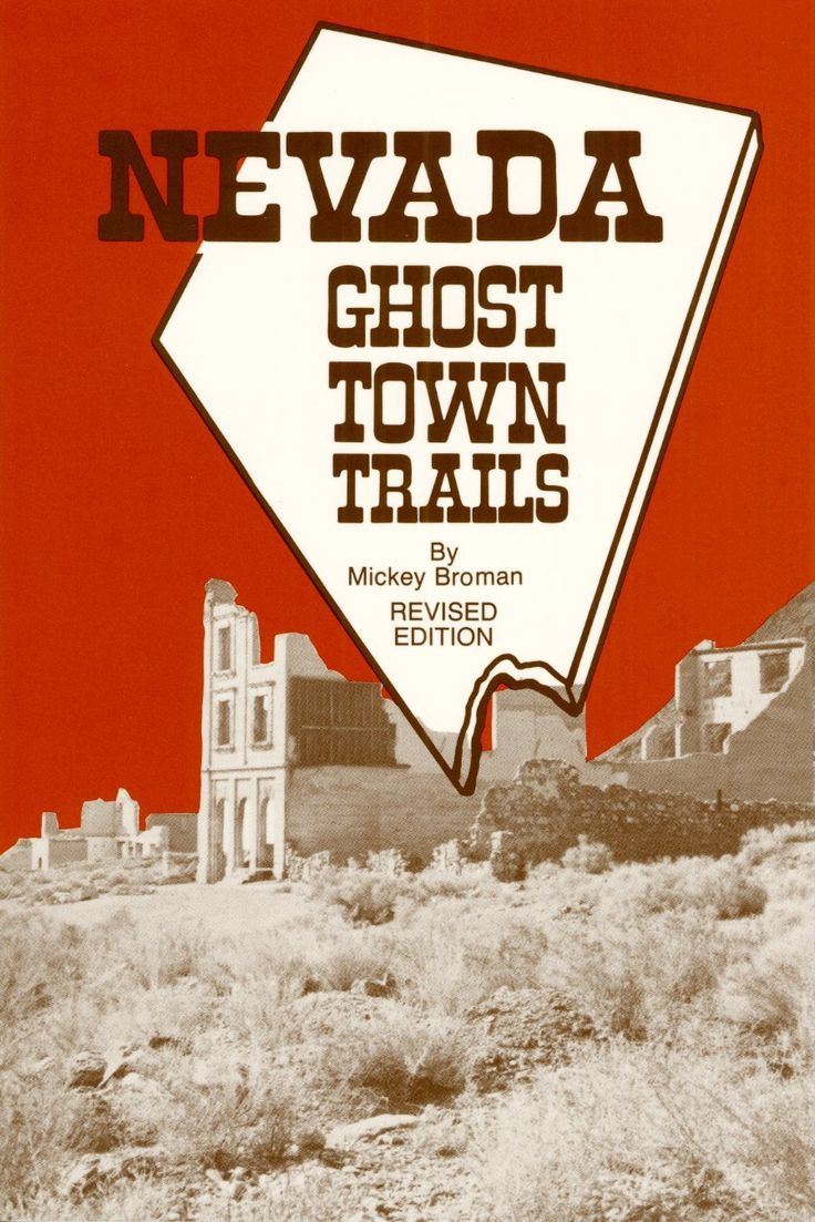 This historical book offers an intriguing look at Nevada's legendary ghost towns. Includes black and white photos and maps with detailed mileage to 139 ghost towns in the great mining state of Nevada. Complete with detailed text, helpful maps, and illustrations throughout. This is the perfect book for anyone who wants to learn the fascinating and detailed history of Nevada's ghost towns.