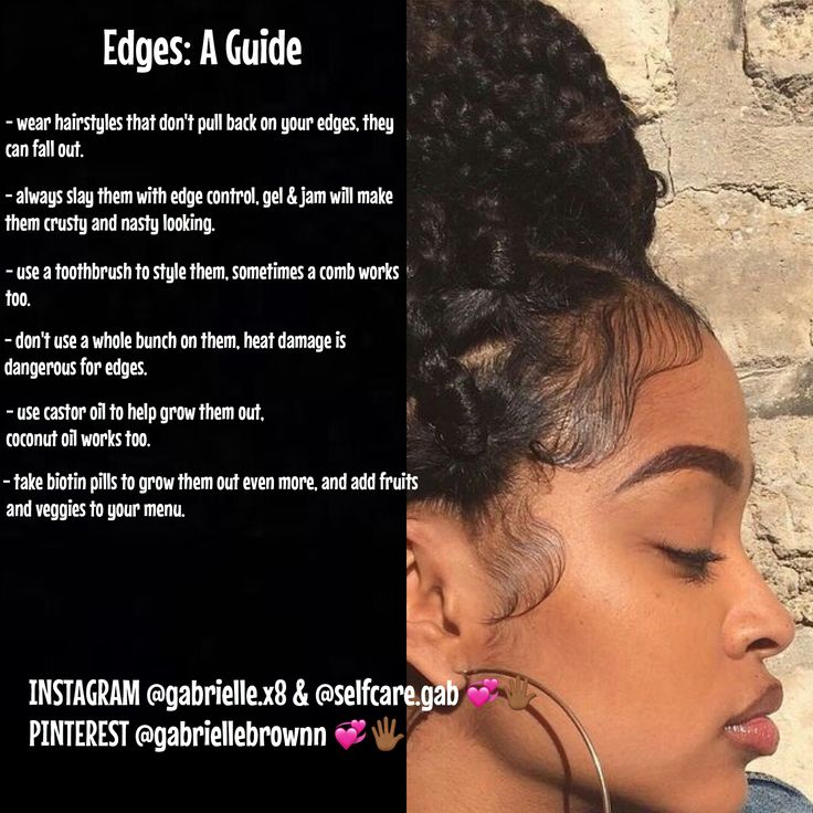 how to make edges look smooth in gimp