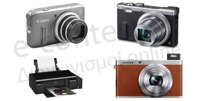 Διαγωνισμός PC Magazine με δώρο 3 φωτογραφικές μηχανές και έναν εκτυπωτή συνολικής αξίας 1493€ | ΔΙΑΓΩΝΙΣΜΟΙ e-contest.gr