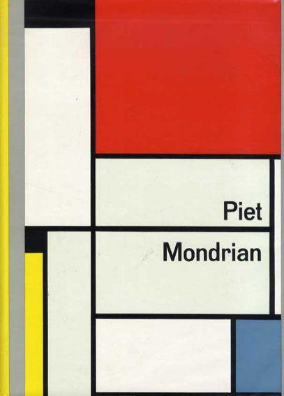 ピエト・モンドリアンの画像 p1_30