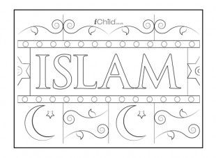 muslim will template - this poster template can be coloured in decorated and