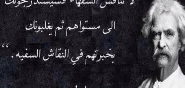 إن الثقة بالنفس هي إظهار الفرد الاعتزاز والثقة في نفسه والعمل على تفادي العيوب التي قد تظهر في شخصي Arabic Calligraphy Calligraphy