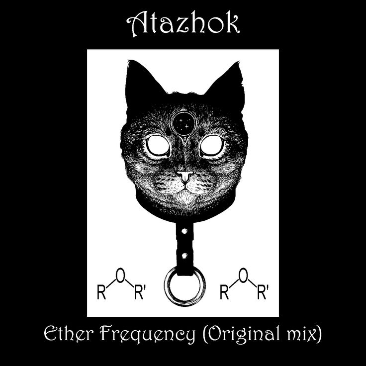 Atazhok - 'Ether Frequency'