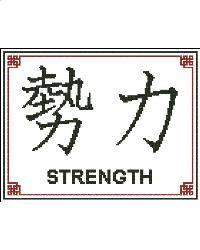 Japanese Symbol Strength
