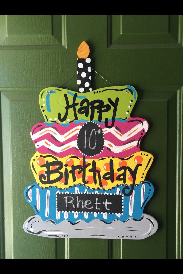 Birthday cake door hanger by EKnightsKrafts on Etsy