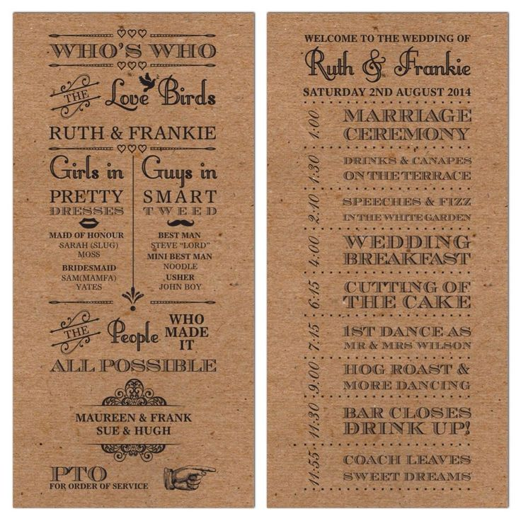 50 Personalised Rustic Vintage Brown Wedding Day Order of Service Cards!