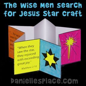 wise men crafts | Craft for Kids - The Wise Men Search for Jesus Star-shaped Book Craft ...