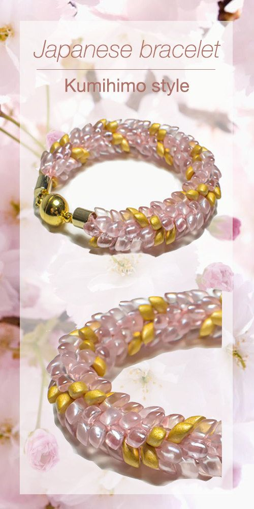 Found this adorable bracelet here: ♥ https://www.etsy.com/ca/listing/248888845/seed-beaded-bracelet-kumihimo-bracelet?utm_source=pin4etsy&utm_medium=pin&utm_content=248888845-20150923&utm_campaign=Idohandcraft ♥ Japanese kumihimo bracelet gold rose beaded bracelet seed beaded bracelet serpentine jewelry scales bracelet braid dragon tail magatama - pinned by pin4etsy.com