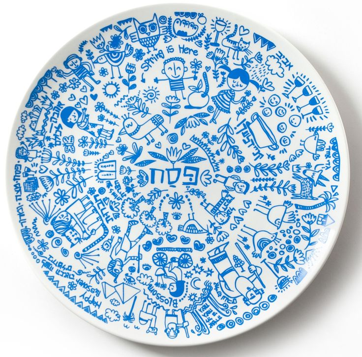 Illustrated Passover Seder Plate. Pesach/Passover.  Jewish Holiday Inspiration.