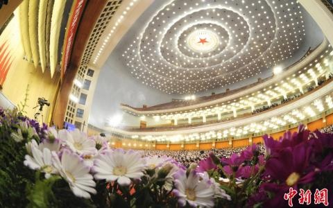 On November 8, the Communist Party of China will hold a congress to appoint the new generation of leaders, Xinhua reports, citing the decisions of a Politburo meeting.