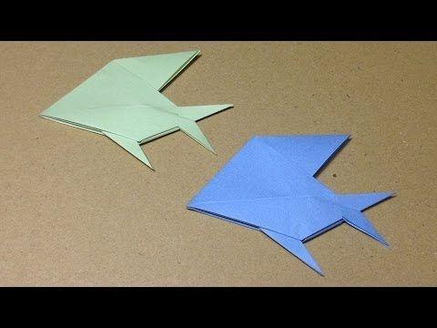 【折り紙(おりがみ)】 動物 熱帯魚の折り方 作り方 - YouTube