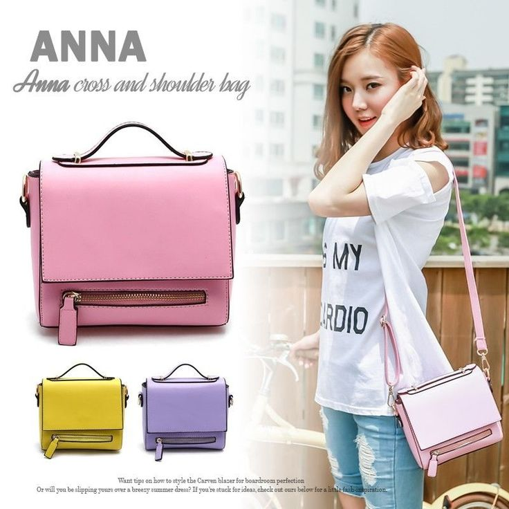 New Korea Style Women Cross Body Shoulder Tote Satchel Bags Purse Cute Handbags  #Handmade #MessengerCrossBody