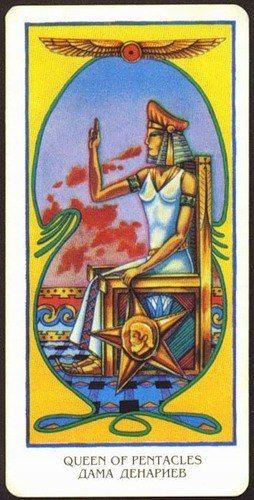 Галерея «Египетское Таро» – 80 фотографий