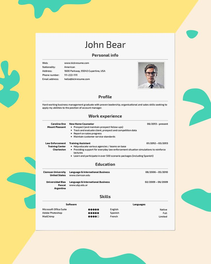 Writing a resume can be tricky business. Regardless of its