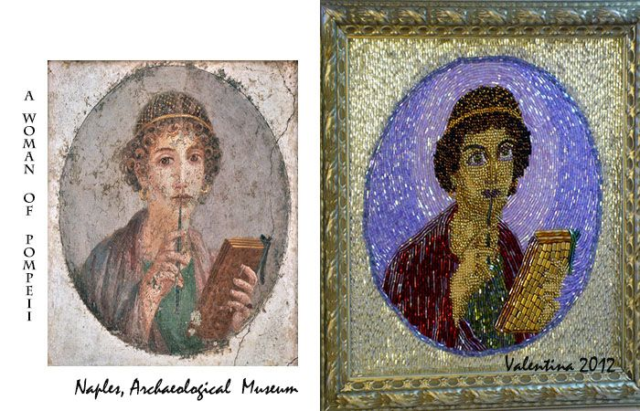 Женщина из Помпей.