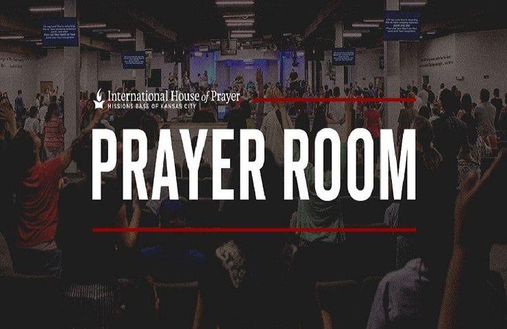 В 2017 году международный дом молитвы IHOP, международное молитвенное «Движение искателей Бога» и поместные церкви различных деноминаций запускают совместный проект «Школа Молитвенных Комнат». «Молитвенная комната» – это место, предназначенное для молитвы и поклонения Богу 24 часа в сутки 7 дней в н