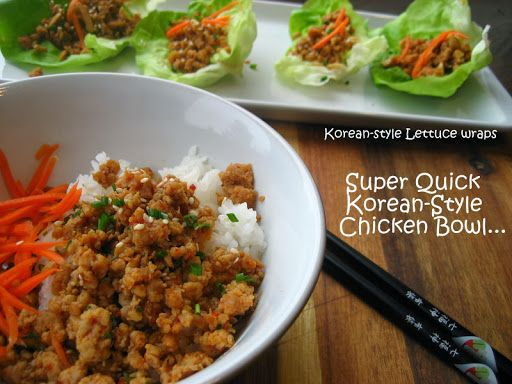 Home Cooking In Montana: Korean Style Chicken Rice Bowl... a super quick meal.