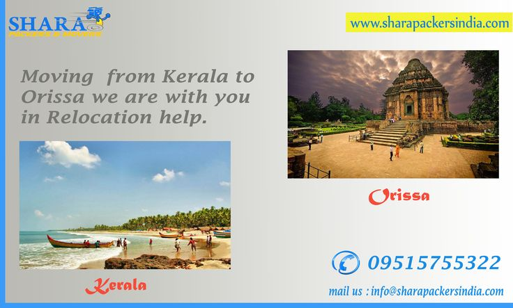 ‪#‎Kerala‬ to ‪#‎Orissa‬ we are with you in relocation process to make moving easy.  Get rid of fraud ‪#‎packers‬ and ‪#‎movers‬ Shara Packers & Movers Makes ‪#‎Shifting‬ Stress Free www.sharapackersindia.com info@sharapackersindia.com +91 9515755322, 9515755377
