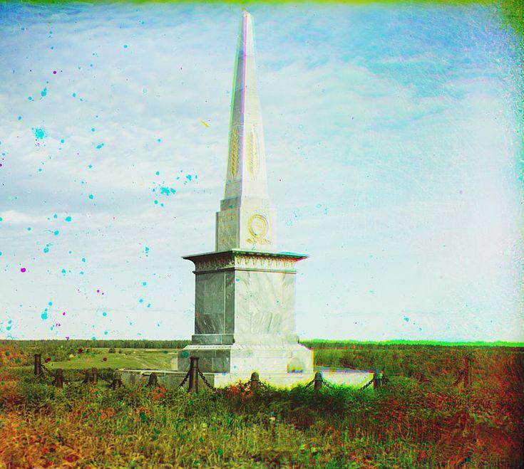 С. М. Прокудин-Горский. Памятник Ермаку в г. Тобольске. 1912 год. Памятник сохранился в наши дни, почти неизменном виде.