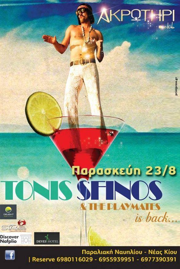 TONIS SFINOS + THE PLAYMATES ARE BACK...