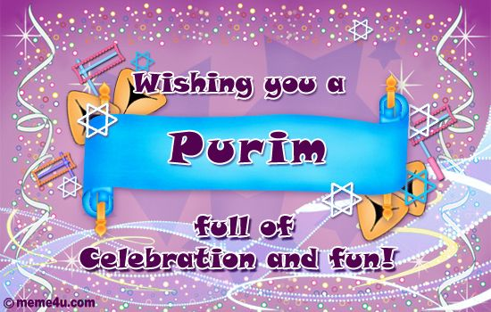 Happy Purim to all my Jewish readers – Fahrenheit211