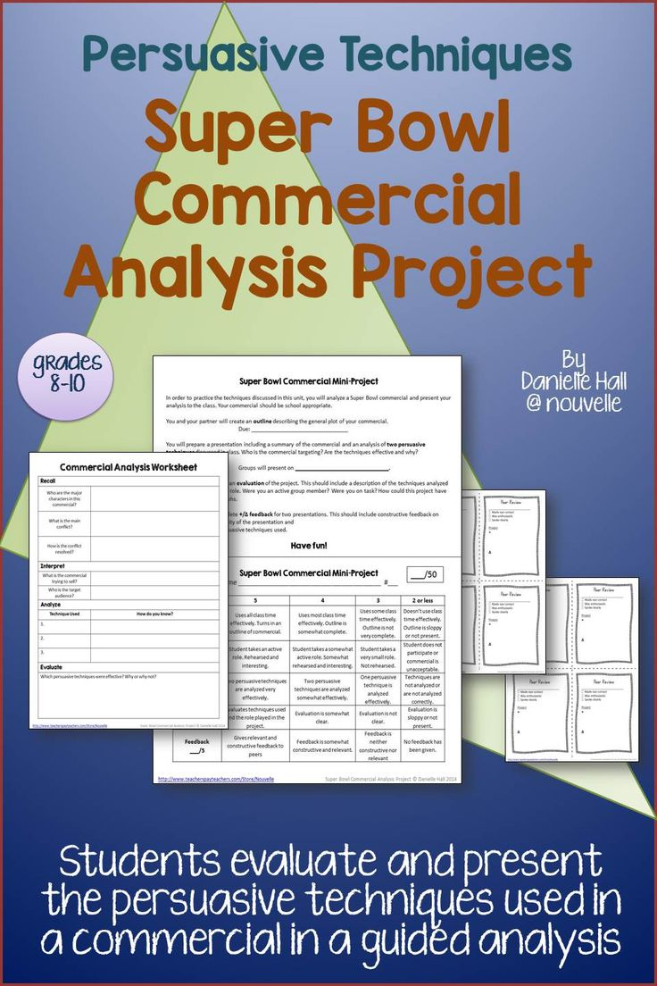 analyze a commercial essay The first commercial was a gateway commercial it shows a gateway computer with a simple commercial with the info of how much it costs and what if offers this commercial is using the central route on catching its buyers it shows the computer and the things it offers and that is all of what was on.