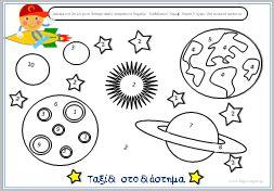 χρωματίζω τους πλανήτες με τους αριθμούς 1 έως 10 Το φύλλο εργασίας περιέχει μία ασπρόμαυρη κρυφή εικόνα με πλανήτες, χωρισμένη σε αριθμημένες περιοχές και στο κάτω μέρος της σελίδας αριθμούς οι οποίοι περιέχονται σε ένα σχήμα με διαφορετικό χρώμα το καθένα καθώς και την ονομασία του κάθε χρώματος.Το παιδί καλείται να διαβάσει τους αριθμούς αυτούς και να ζωγραφίσει τις περιοχές της εικόνας ανάλογα με το χρώμα που του έχει δοθεί .  Σε αυτή τη δραστηριότητα μαθαίνουμε:  τους…