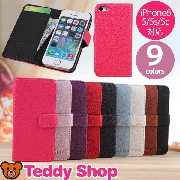 送料無料iPhone6 ケース 手帳型ケース iphone6 plus ケース iPhone5s iPhone5c アイフォン5s iPhone5 ケース iphoneケース ブランド iphoneカバー スマホケース レザーケース アイホン5s アイホン6ケース アイフォン6ケース アイフォン6plus 人気 5.5 iphone6plus【楽天市場】