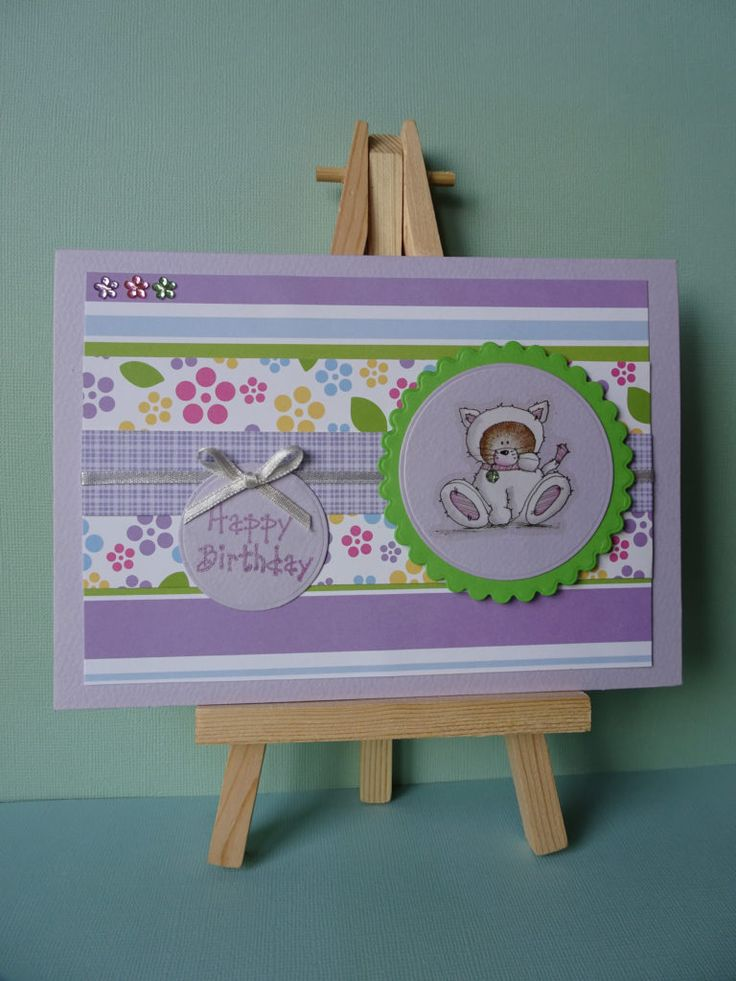 Cute Cat Happy Birthday Lilac Cat Card