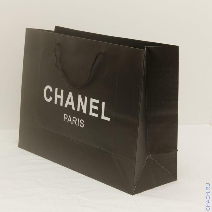 Chanel Купить Одесса Сумки