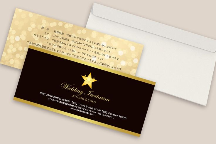 ライブやイベントをモチーフにしたチケットタイプの招待状の制作。 ビールがお好きなお二人のイメージに合わせたビー…