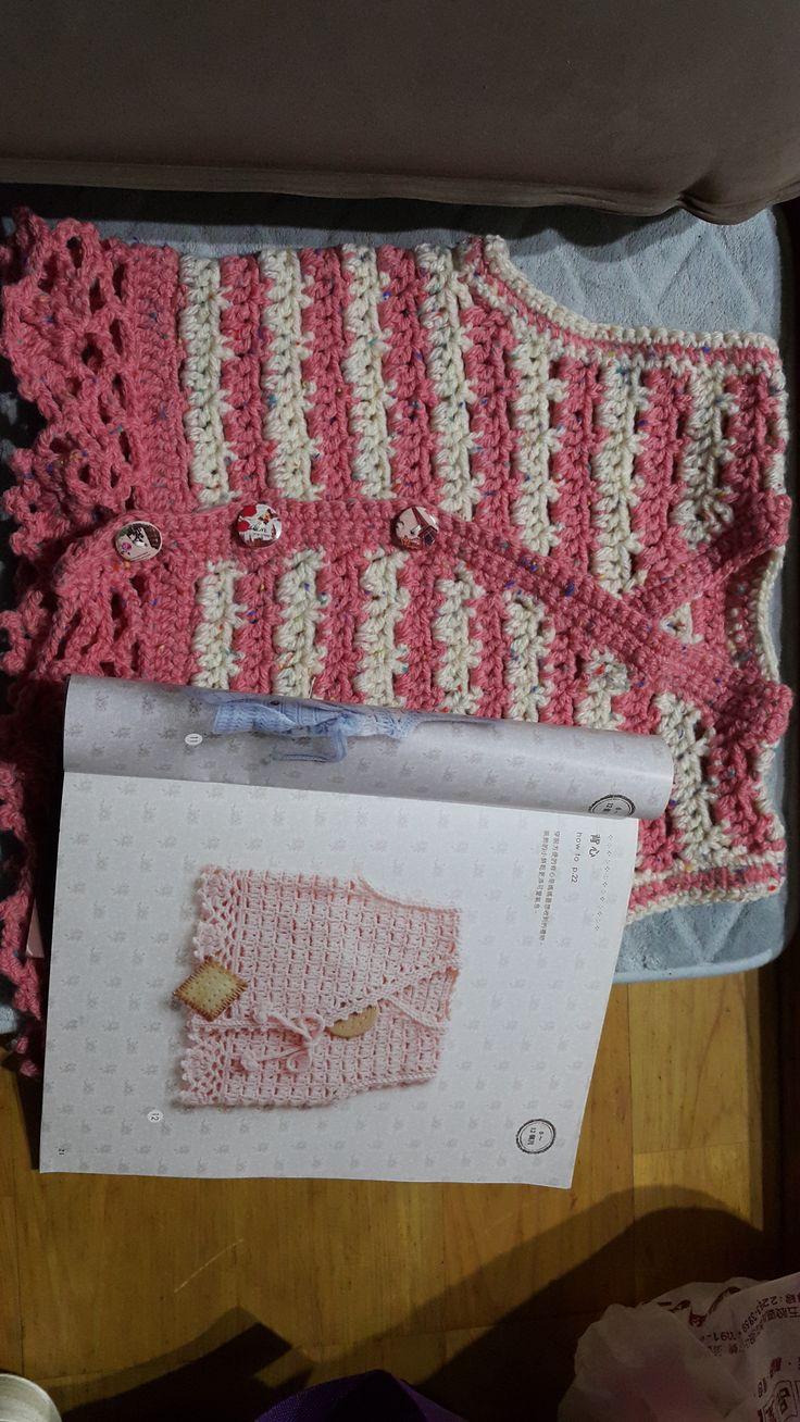 baby's vest ~