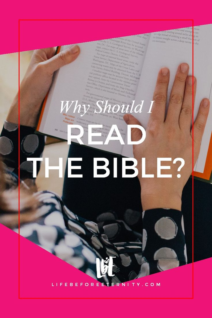 Why Should I Read the Bible? | Don't think that Bible reading is relevant to your life? Discover how the scriptures can impact your life and faith journey!