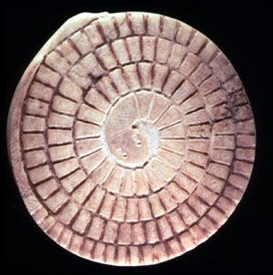 MEHEN, a game board in the form of a coiled SNAKE. One of the earliest Egyptian games. Evidence of the game of Mehen is found dating from approximately 3000 BC and continues until 2300 BC. The board depicts a coiled snake whose body is divided into rectangular spaces. From archaeological evidence, the game seemed to have been played with lion- or lioness-shaped game pieces, in sets of 3 or as many as 6, and a few small spheres. (serpent Satan)