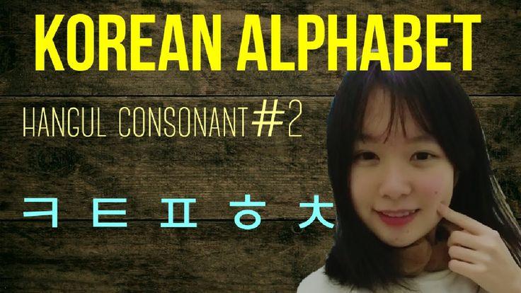 Korean Alphabet Hangul -Read and Write Korean #2 - Basic consonants
