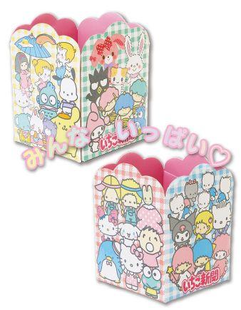 「 あさっては、いちご新聞の発売日☆ 」の画像|LittleTwinStars Official★Blog Kiki&Lala Dreamy Diary|Ameba (アメーバ)