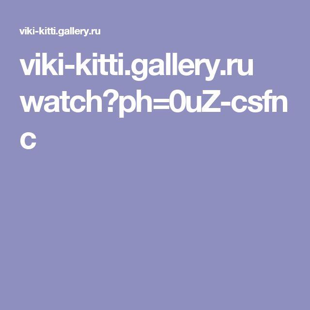 viki-kitti.gallery.ru watch?ph=0uZ-csfnc