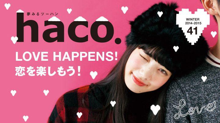 haco[バナー/banner]