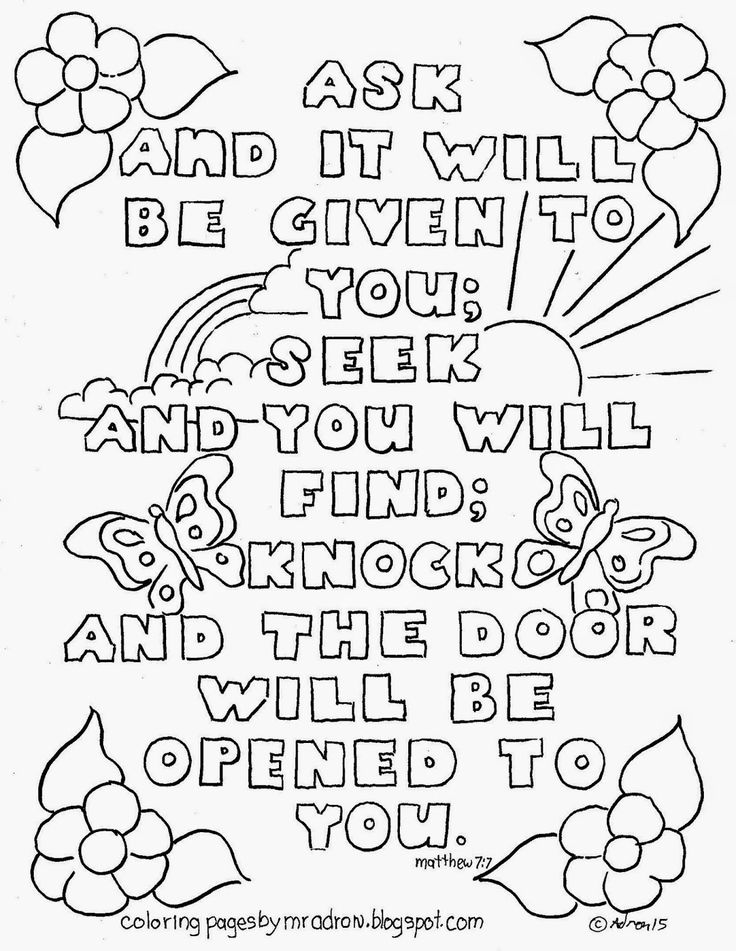 Bible Verse Matthew 7:7 Coloring page. See more at my blog: http://coloringpagesbymradron.blogspot.com/