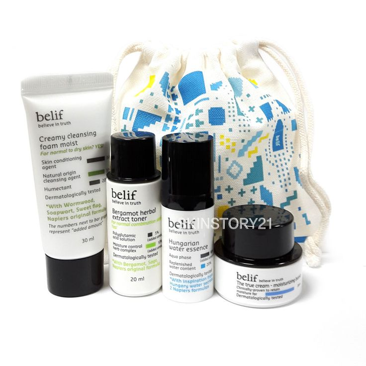 belif skin care best kit 5items (cleansing foam / toner / serum / cream / pouch) #belif #K-Beauty #Korea True Herbal Cosmetic #TravelKit