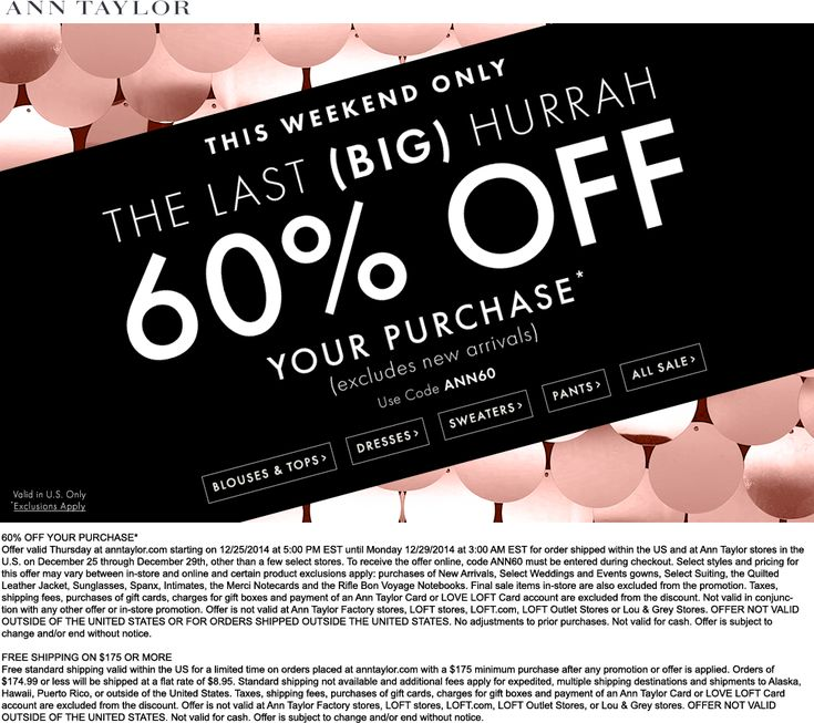 466 best coupon code images on pinterest app apps and armour ann taylor coupon ann taylor promo code from the coupons app off at ann taylor or online via promo code december fandeluxe Gallery