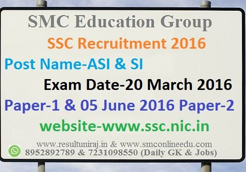 Candidatemay download admit card for the SSC SI & ASI examination 2016 after February. For Paper 1 & Paper 2, SSC will be released separate admit card i.e. Paper 1- 20 March & Paper 2- 05 June 2016 Exams