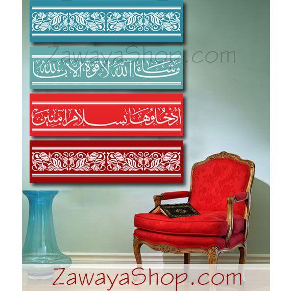 Arabic Calligraphy Canvas Art Painting print - Zawaya