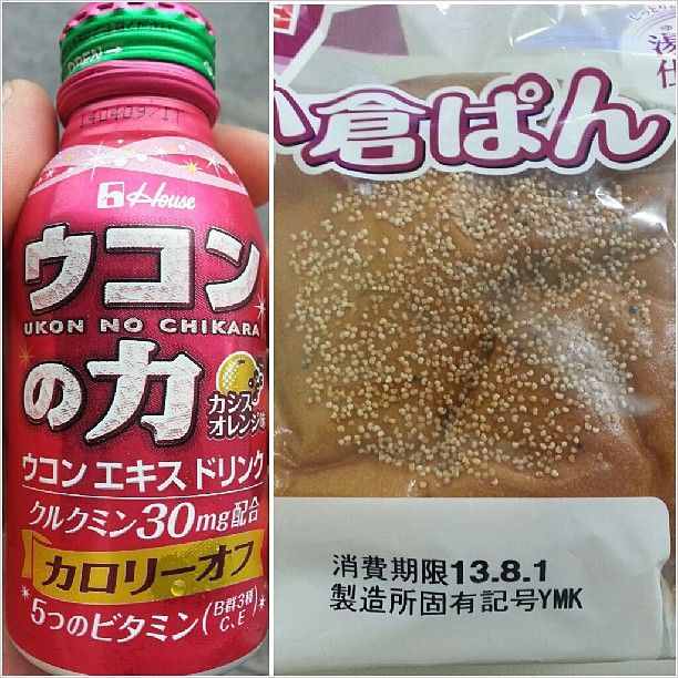 #lunch #snack #bread and #supplement #drink #japanese #food #yummy #philippines #ウコンの力 #あんパン #小倉パン #ランチ #フィリピン